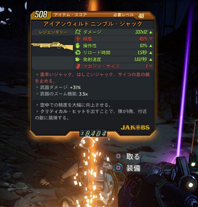 強 ボダラン 武器 3