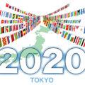 東京オリンピックチケット二次販売 当選確率の高い狙い目の種目は?