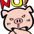 シェンムー3 PC版はEpic独占でSteamでは買えないらしい