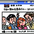 オキュラスクエスト2 フェイスブックのアカウント停止
