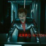 【サイバーパンク2077】コントローラー(パッド)の感度設定の仕方